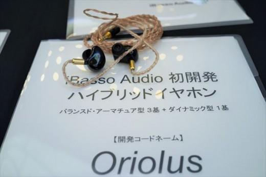 oriolus-hpfes
