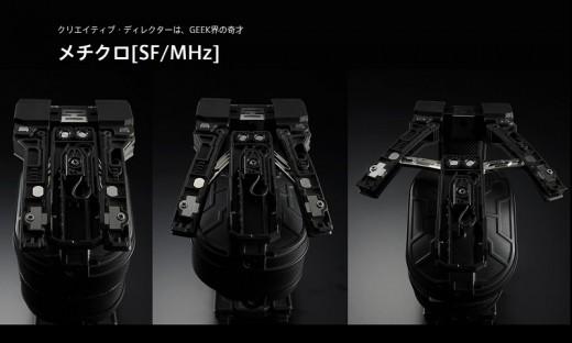 thp-01-gimmick