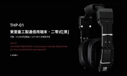 thp-01-model-20-kai