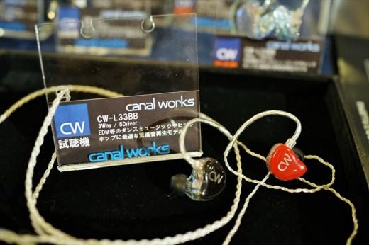 cw-l33bb