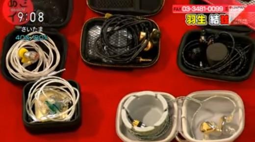 hanyu-earphones-asaichi