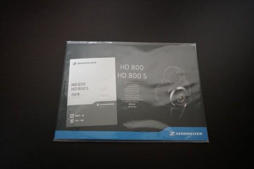 hd800s-warranty