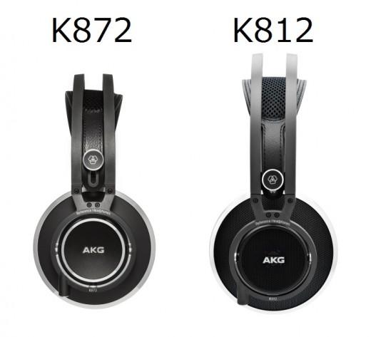 k872-k812-side