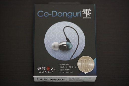 co-donguri-box