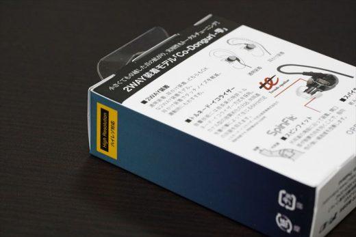 co-donguri-box-back