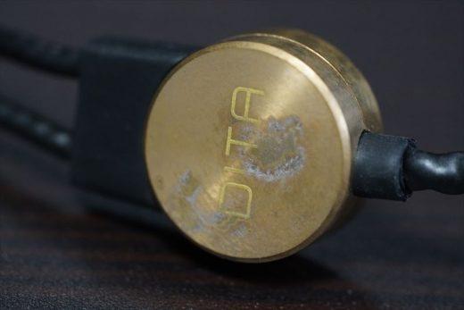 dita-brass-patina-4