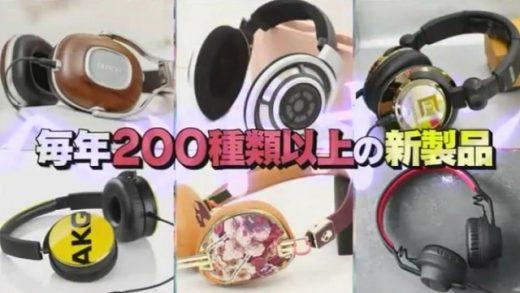 matsuko-headphones-0