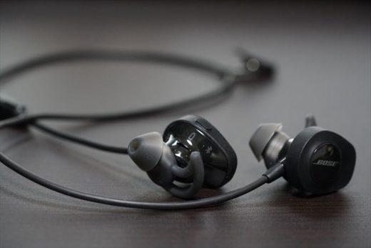 soundsport-wireless-9