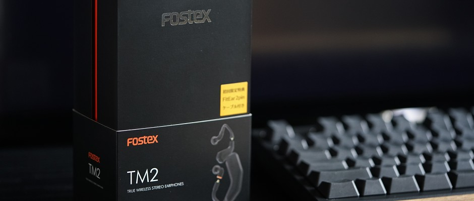 FOSTEX TM2の開封とレビュー